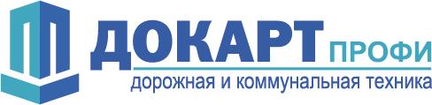 """ООО """"Докарт Профи"""" - продажа асфальтобетонных заводов, оборудования и дорожной техники"""